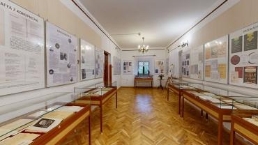 Budynek-Lamusa-dawny-spichlerz-miejsce-wystaw-czasowych-10072020_160909